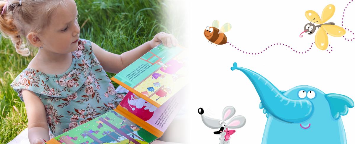Jak zmotywować dziecko do czytania?